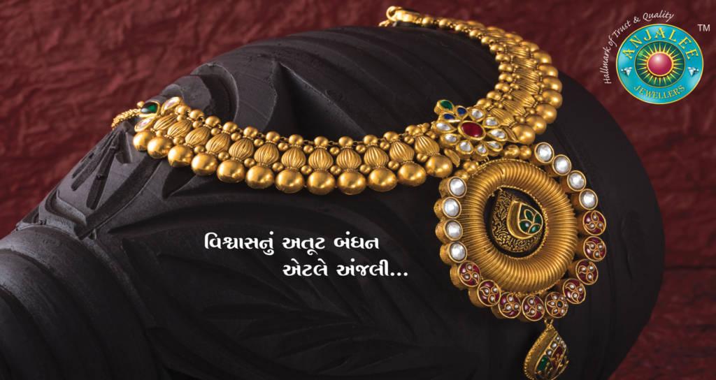 Anjalee-Jewellers-Home-Page-Silder-2-1024x544.jpg