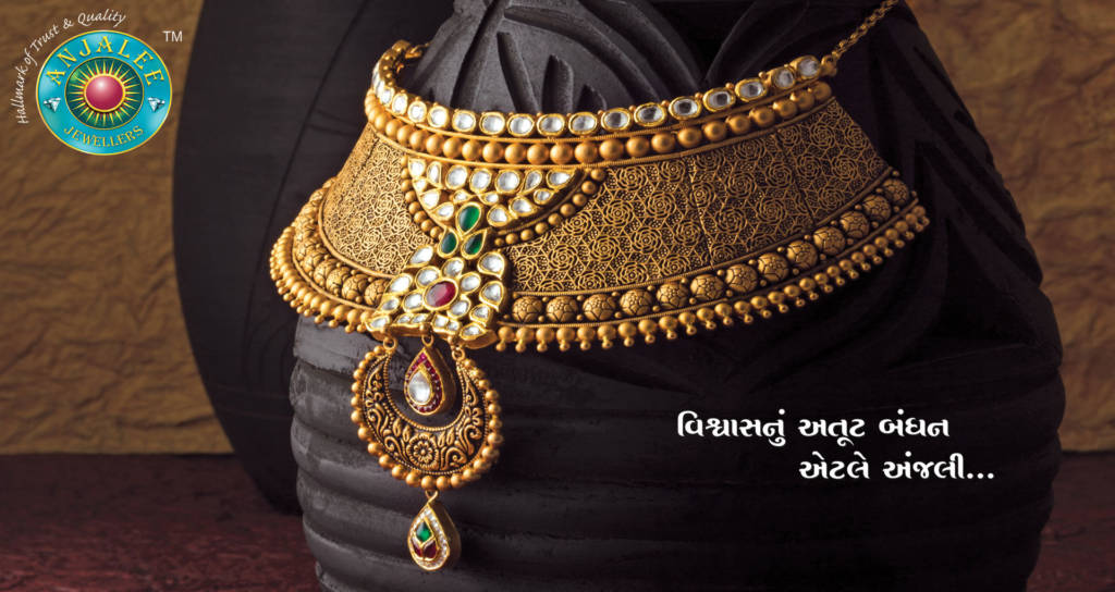 Anjalee-Jewellers-Home-Page-Silder-3-1024x544.jpg