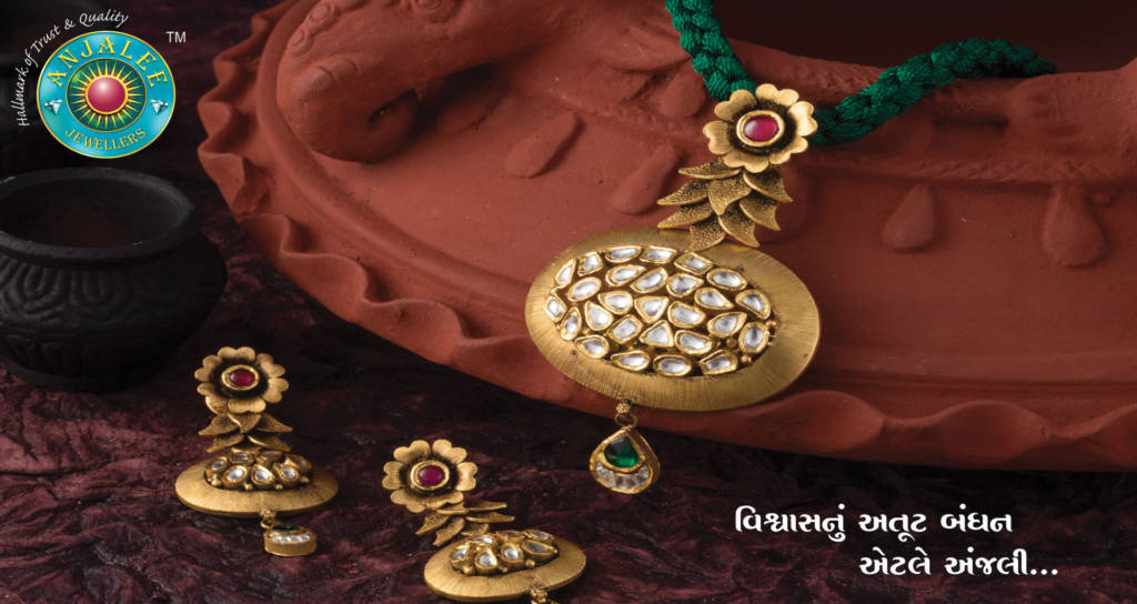 Anjalee-Jewellers-Home-Page-Silder-4-1024x544.jpg