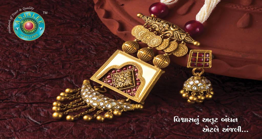 Anjalee-Jewellers-Home-Page-Silder-5-1024x544.jpg